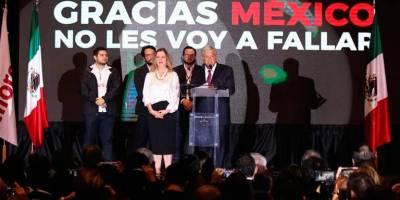 """Andrés Manuel López Obrador: """"Gracias México, no les voy a fallar"""""""